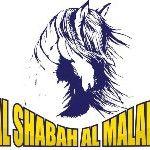 Al shabah Al Malaki Recovery