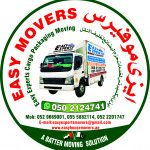 Easy Movers logo