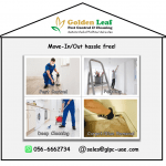 Golden Leaf Pest Control And Cleaning logo