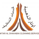 Awtar Al Zahabya logo
