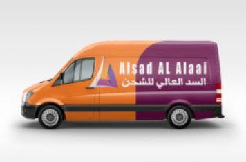 Al Sad Al Aali Cargo Services logo