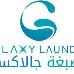 GALAXY LAUNDRY logo