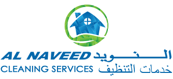 Al Naveed Cleaning Services logo