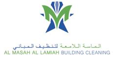 الماسة اللامعة لتنظيف المباني شعار