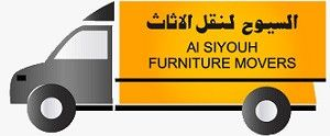Al Siyouh Furniture Movers logo