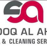 Sandooq Al Ahlam Technical And Cleaning Services  logo