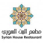 البيت السوري شعار