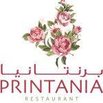 برينتانيا شعار