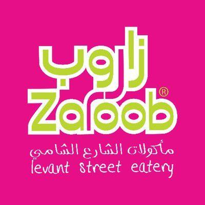 Zaroob Restaurant logo