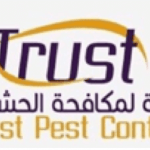INSECTS SCIENCE PEST CONTROL logo