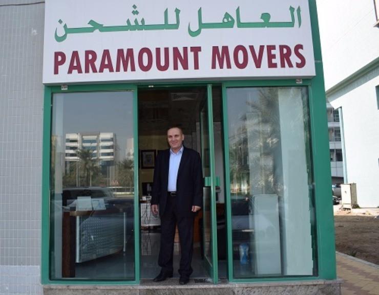 Al Ahil Movers - Abu Dhabi 0