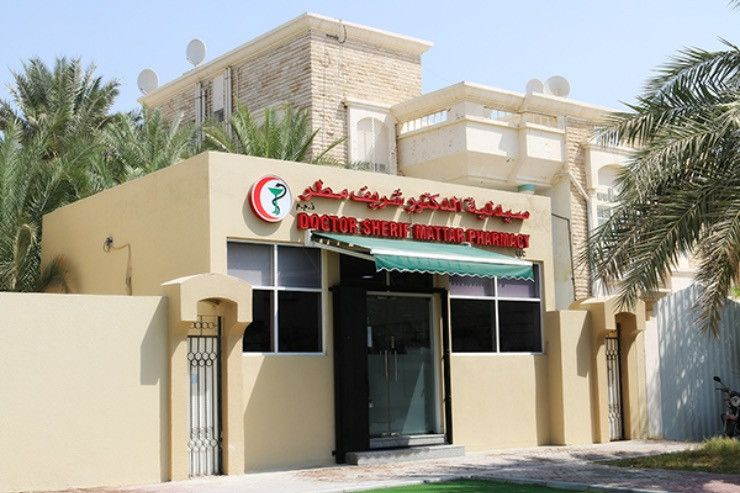 Dr Sherif Mattar Medical Center 1
