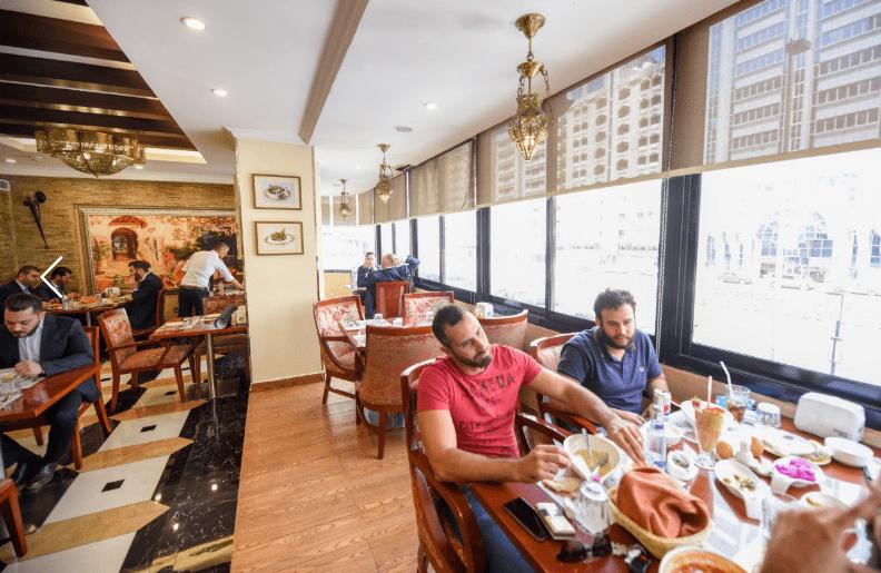 Sajway Restaurant  1