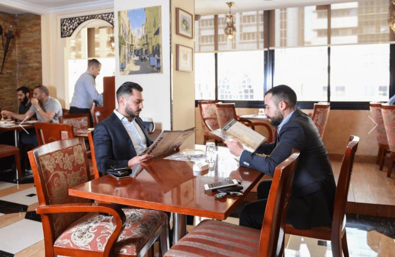 Sajway Restaurant  2
