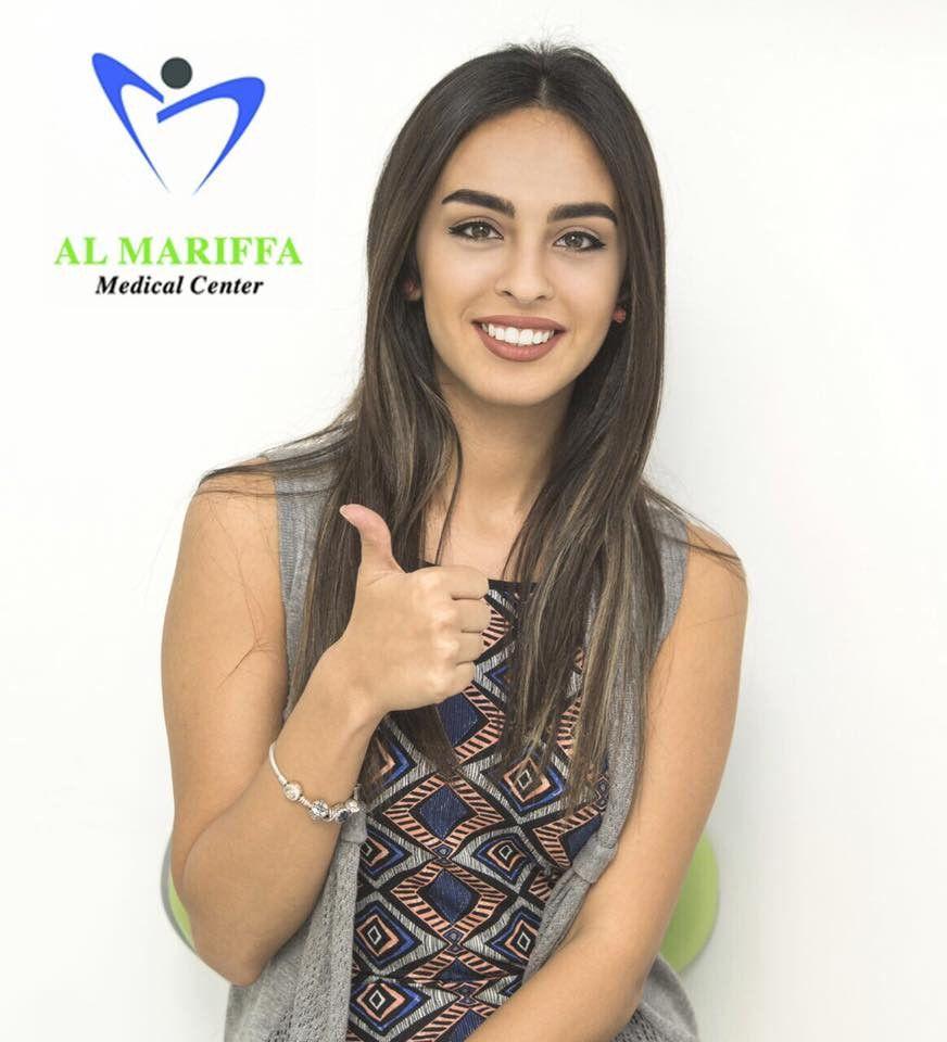 Al Mariffa Medical Center 1