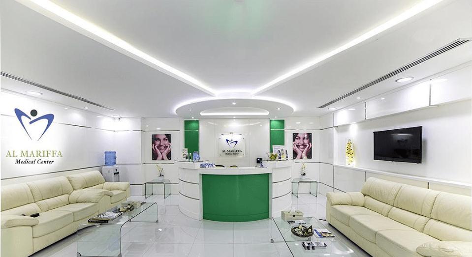 Al Mariffa Medical Center 3