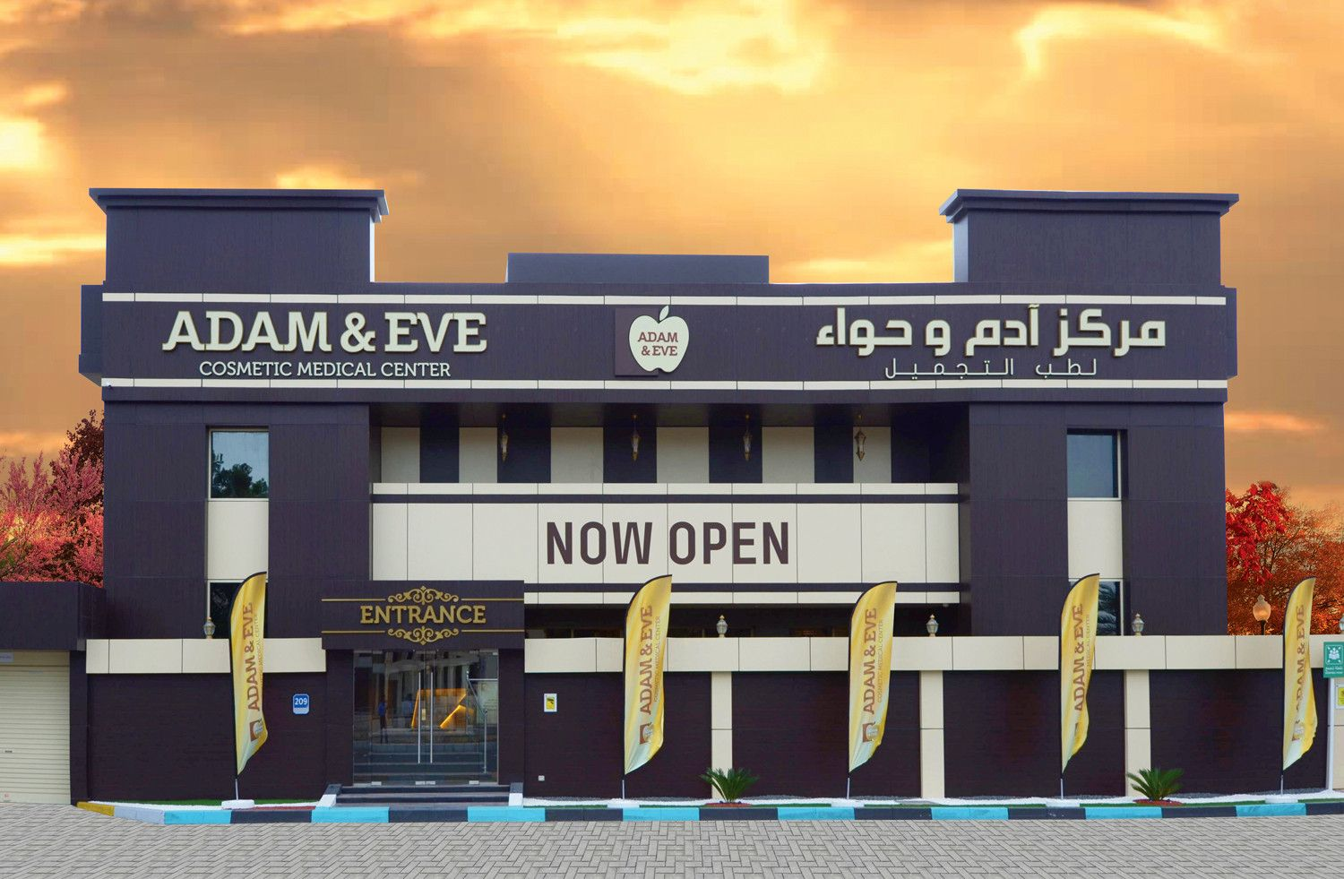 Adam And Eve Cosmetic Medical Center 0