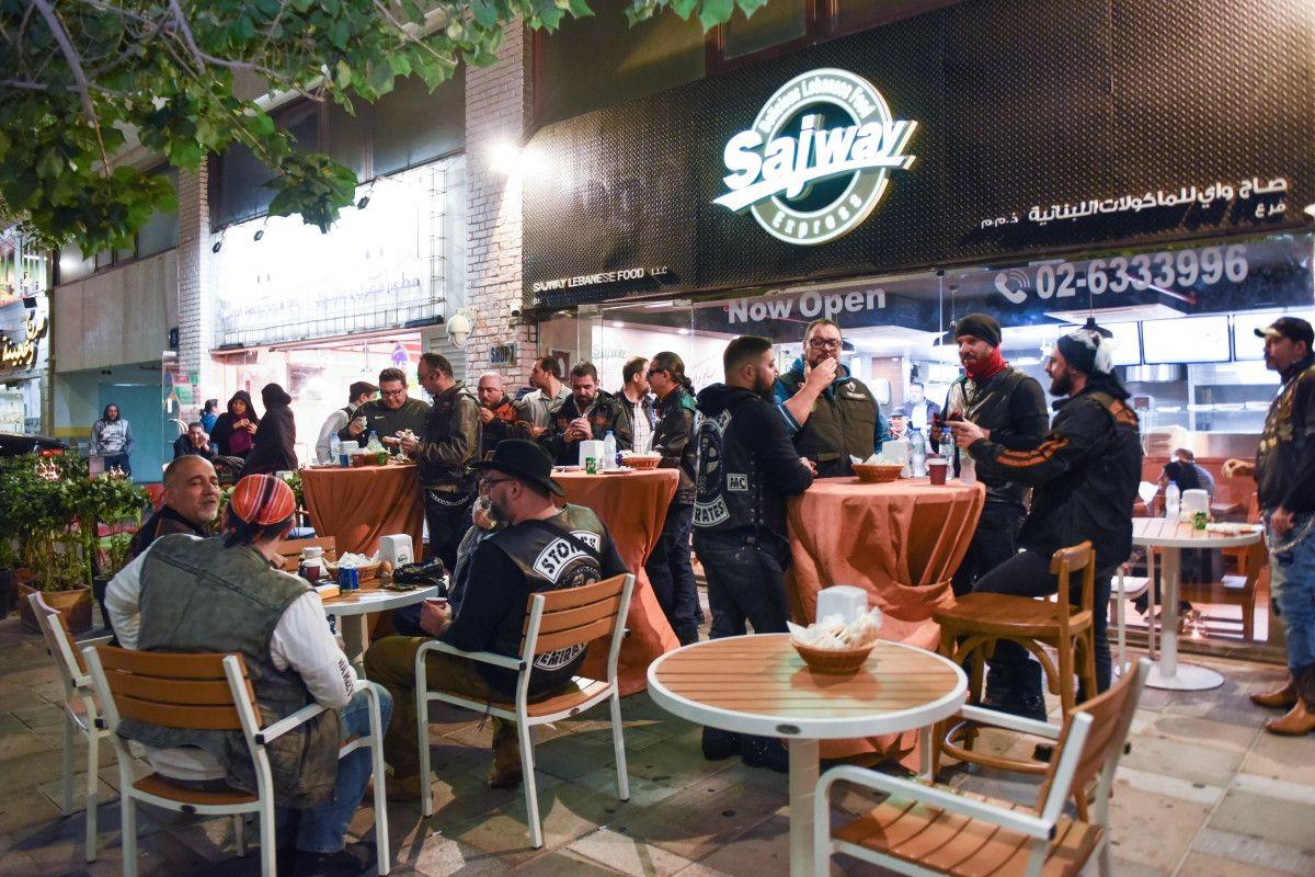 Sajway Restaurant  7