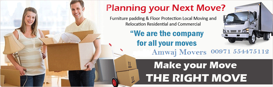 Amwaj Movers And Packers 6