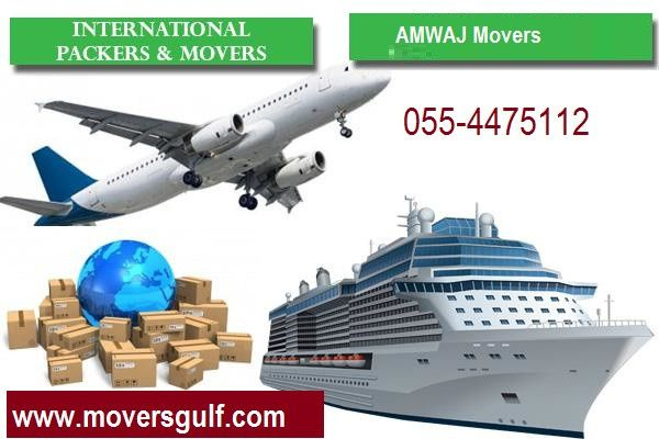 Amwaj Movers And Packers 8