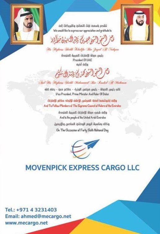 MOVENPICK EXPRESS CARGO