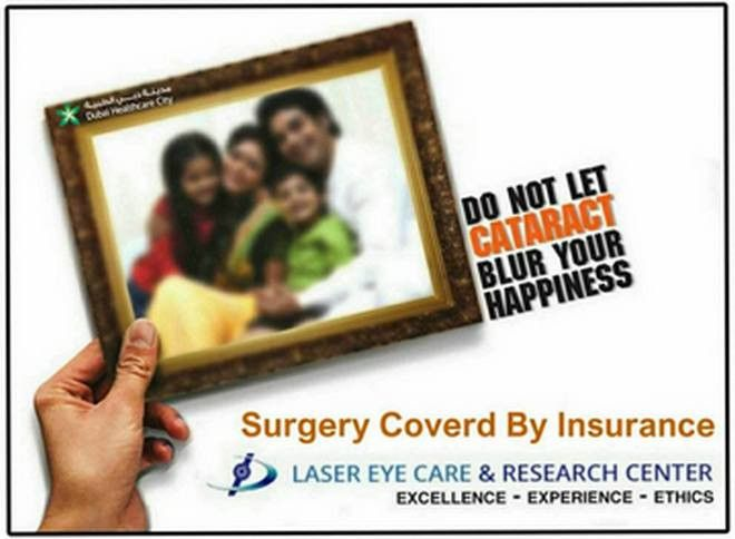 Laser Eye Care & Research Center 24