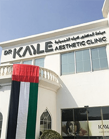 Dr Kayle Aesthetic Clinic In Dubai 15