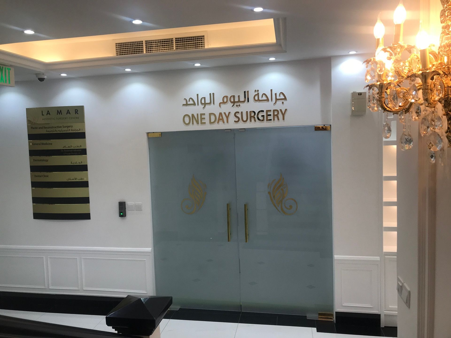 La Mar Aesthetic Surgery Centre 8