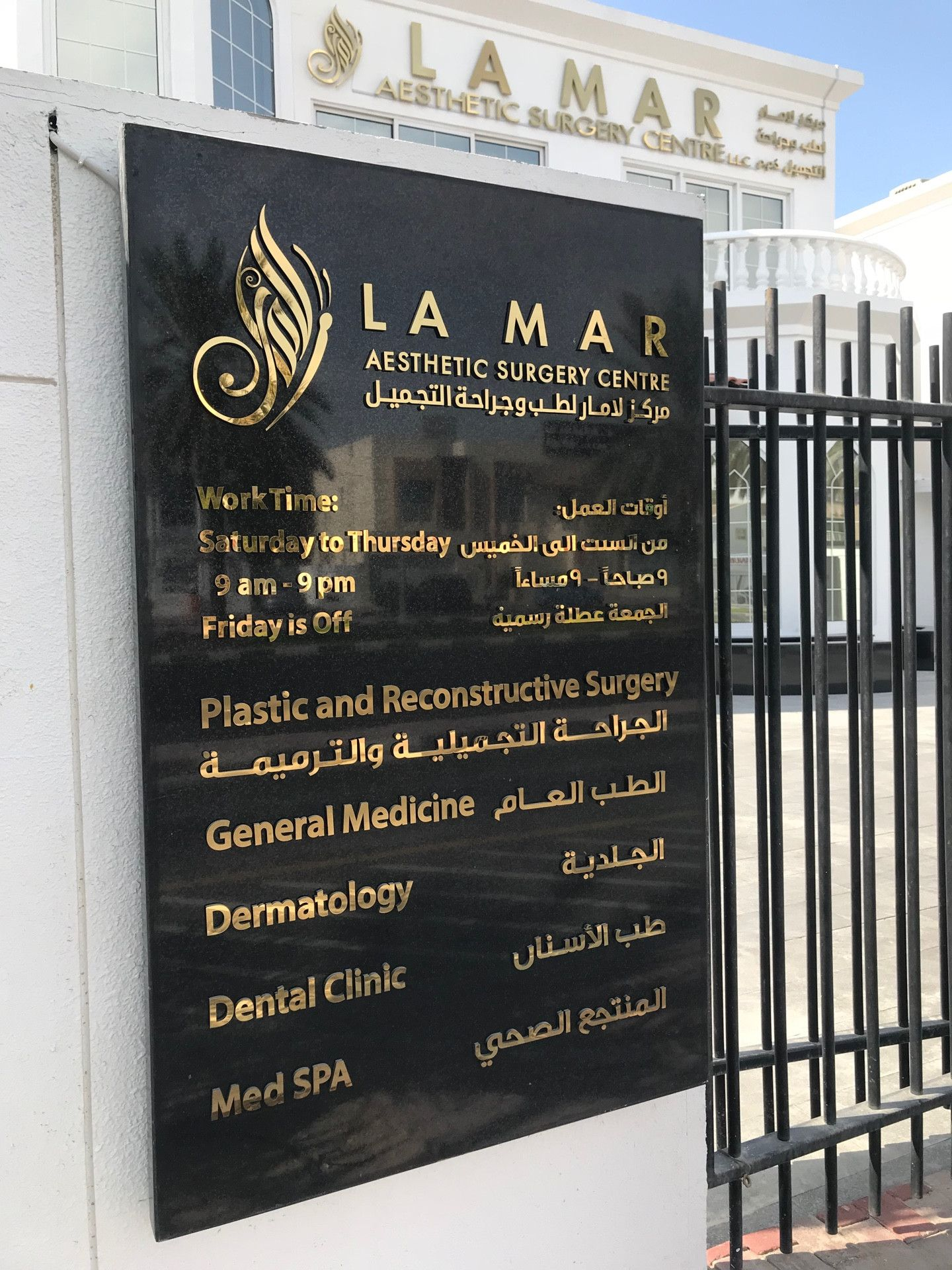 La Mar Aesthetic Surgery Centre 9