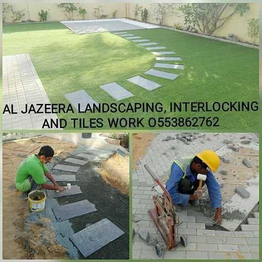 Al Jazeera Landscape 1