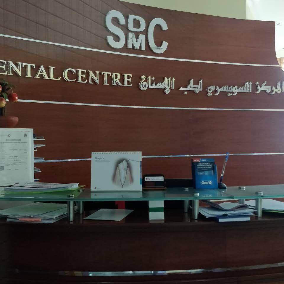 Swiss Dental Medical Center  2