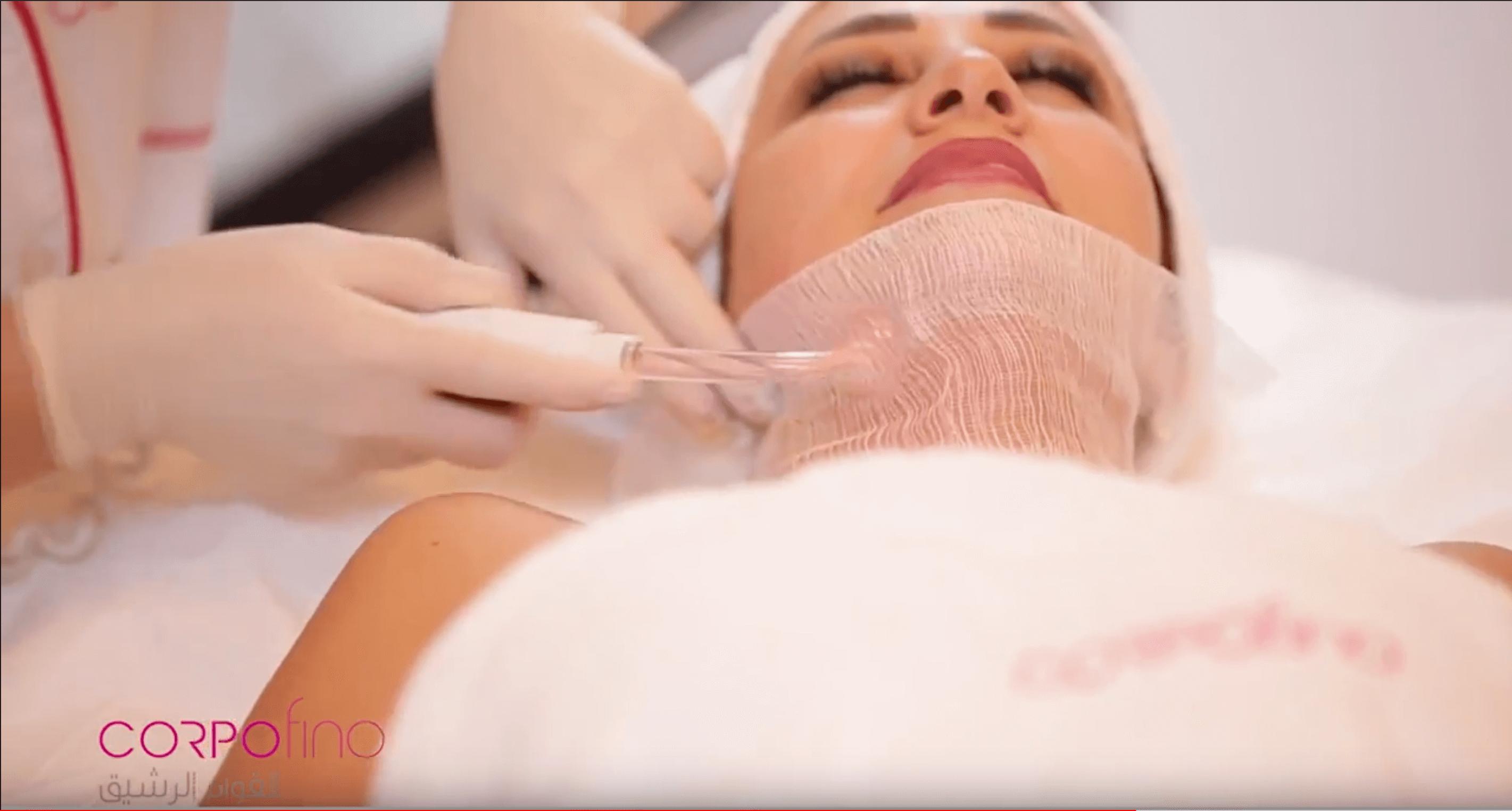 كوربوفينو للجلدية و التجميل 10
