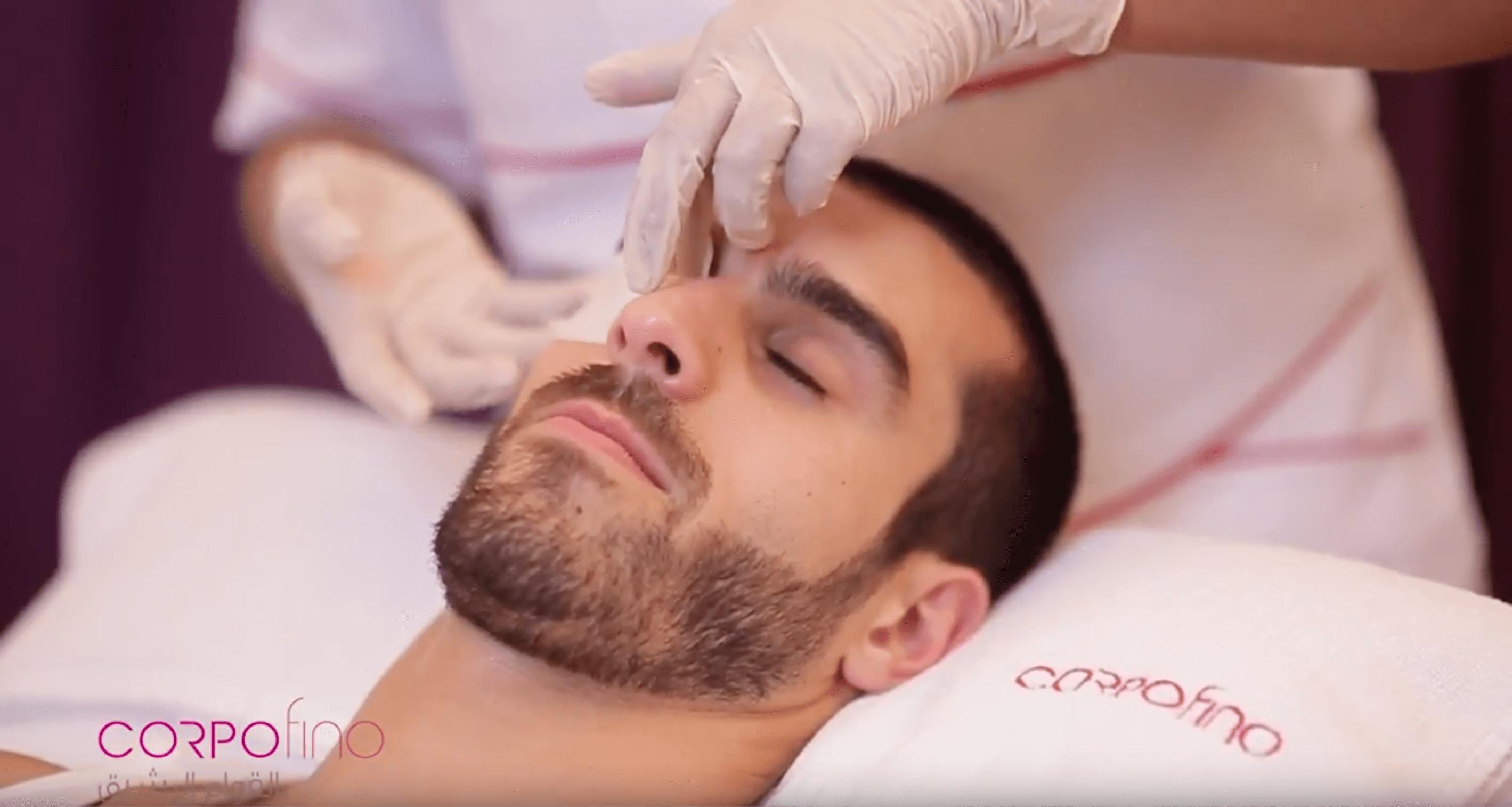 كوربوفينو للجلدية و التجميل 11