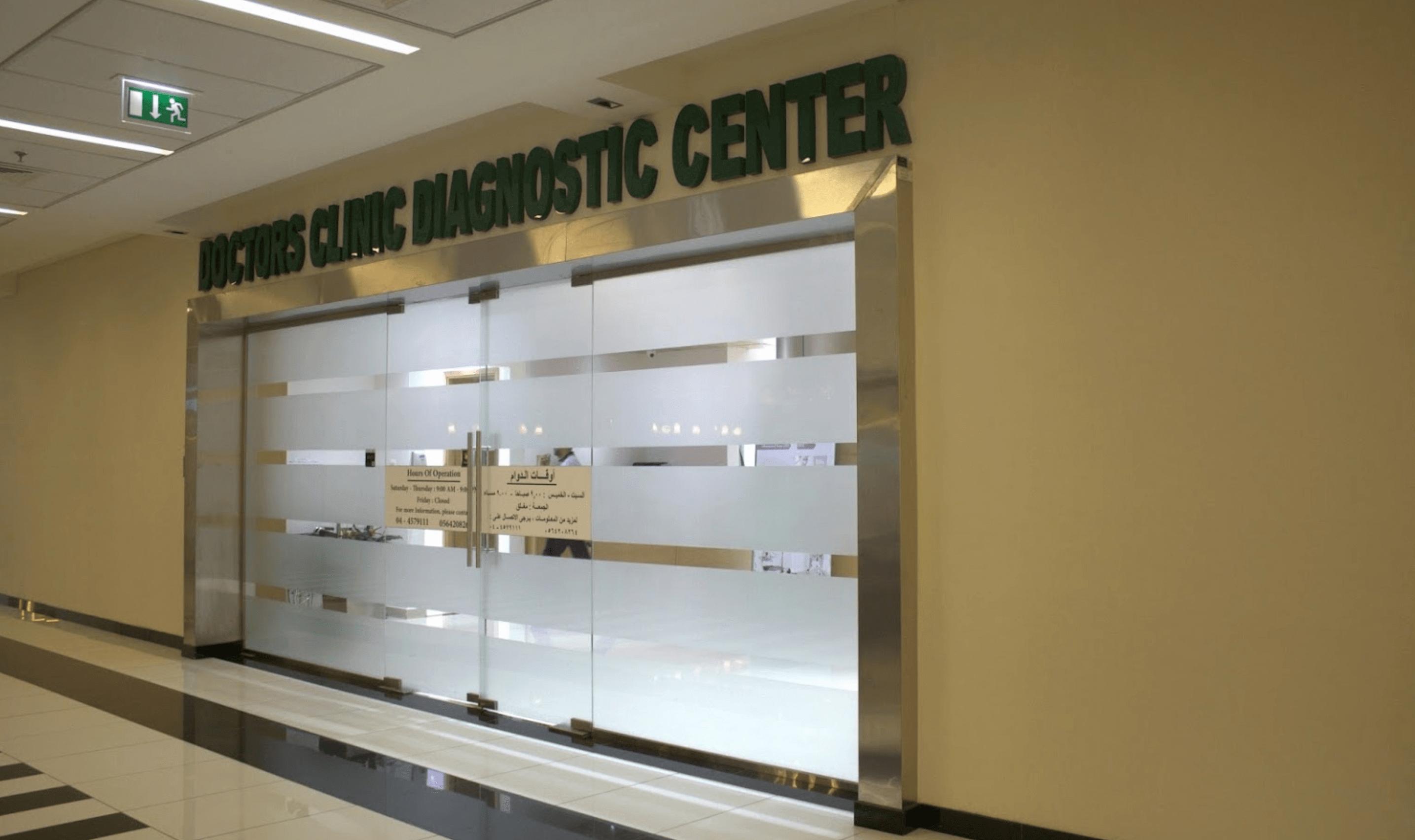 Doctors Clinic Diagnostic Center 1
