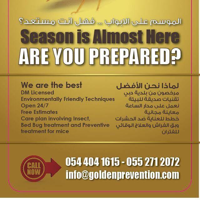 Alwiqaya  Pest Control 1