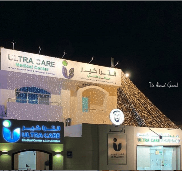 Ultra Care Medical Center 0