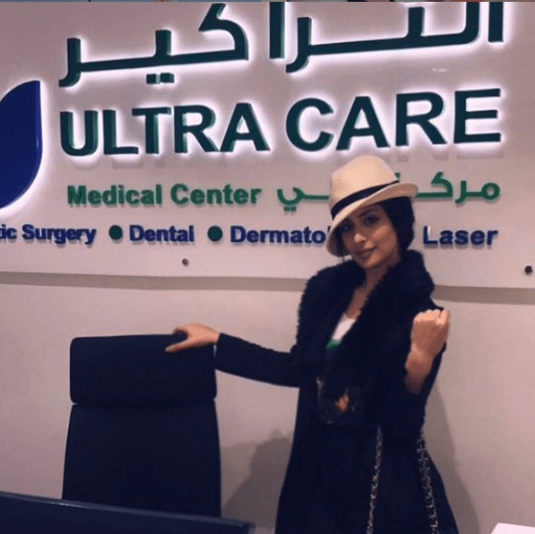 Ultra Care Medical Center 1