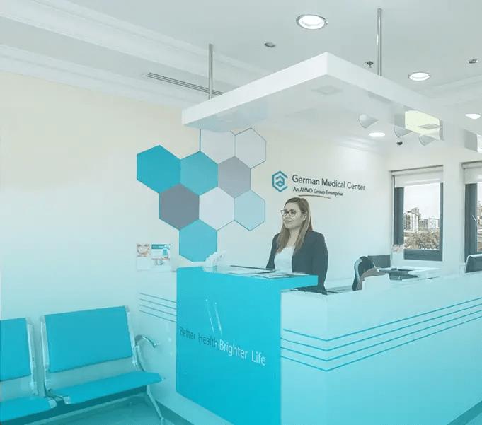 German Medical Center 1