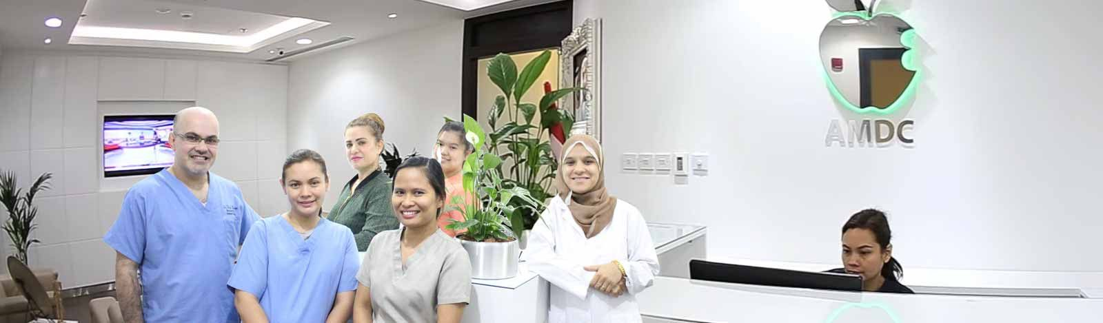 American Medical And Dental Center 0