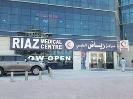 Riaz Specialist Medical Center 1