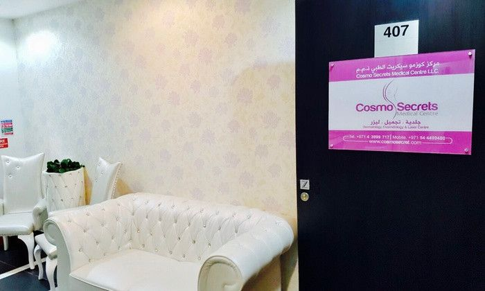 Cosmo Secrets Medical Centre 0