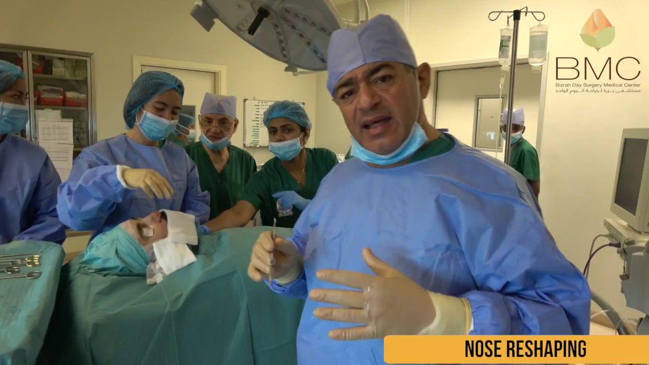 Bizrah Medical Center & Nose Cosmetic Surgery 3