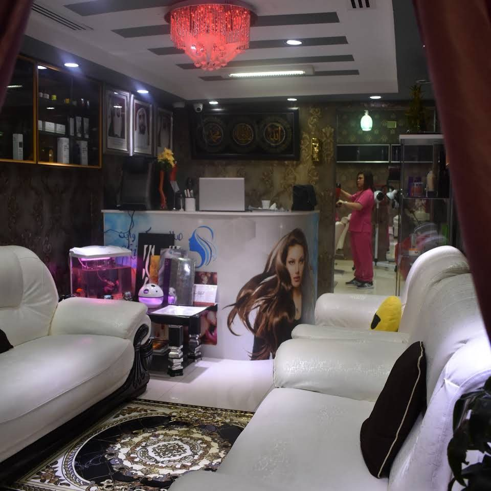 Skin White Ladies Salon 0