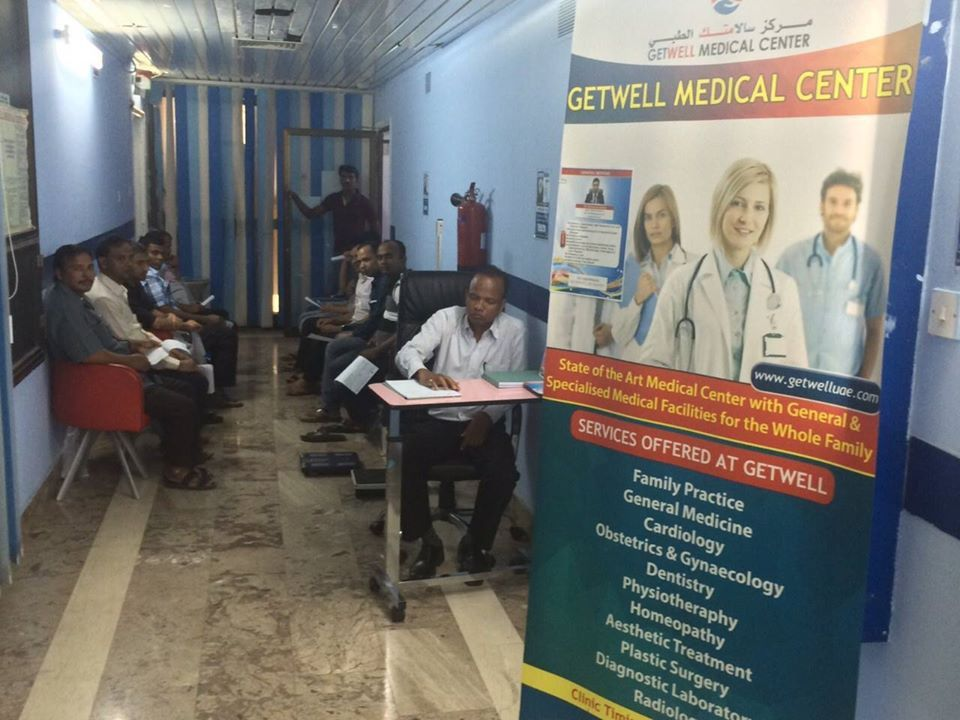 مركز سلامتك الطبي 1
