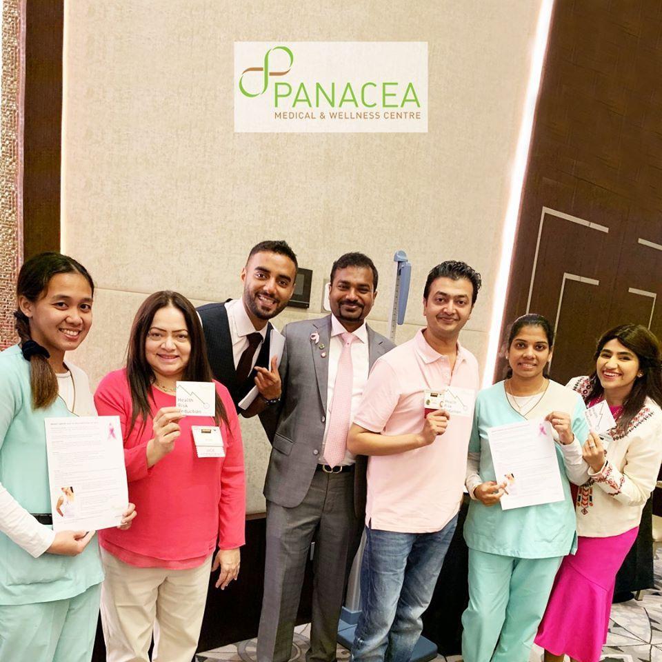 مركز باناسيا للطب والصحة 1
