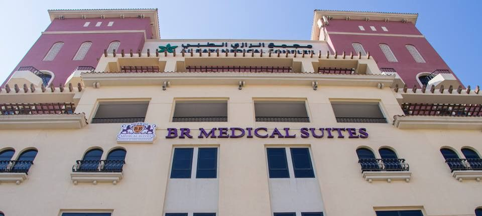 BR Medical Suites 1
