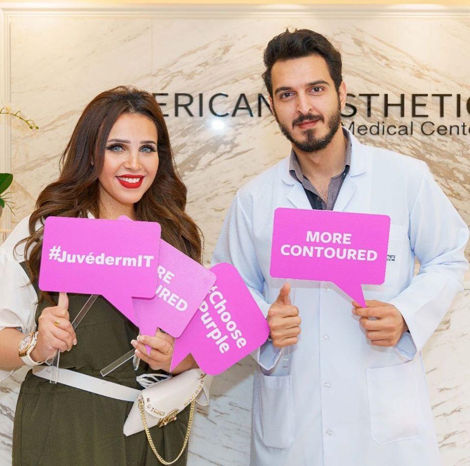 American Aesthetic Medical Center 1