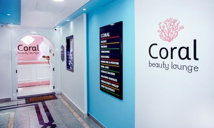 Coral Beauty Lounge  3