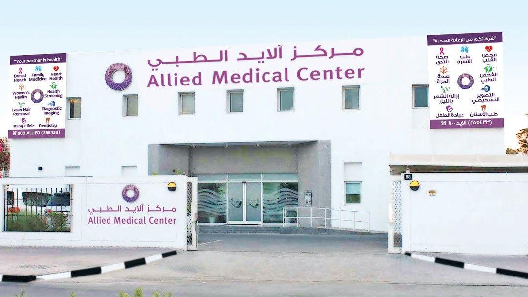 Allied Medical Center  0