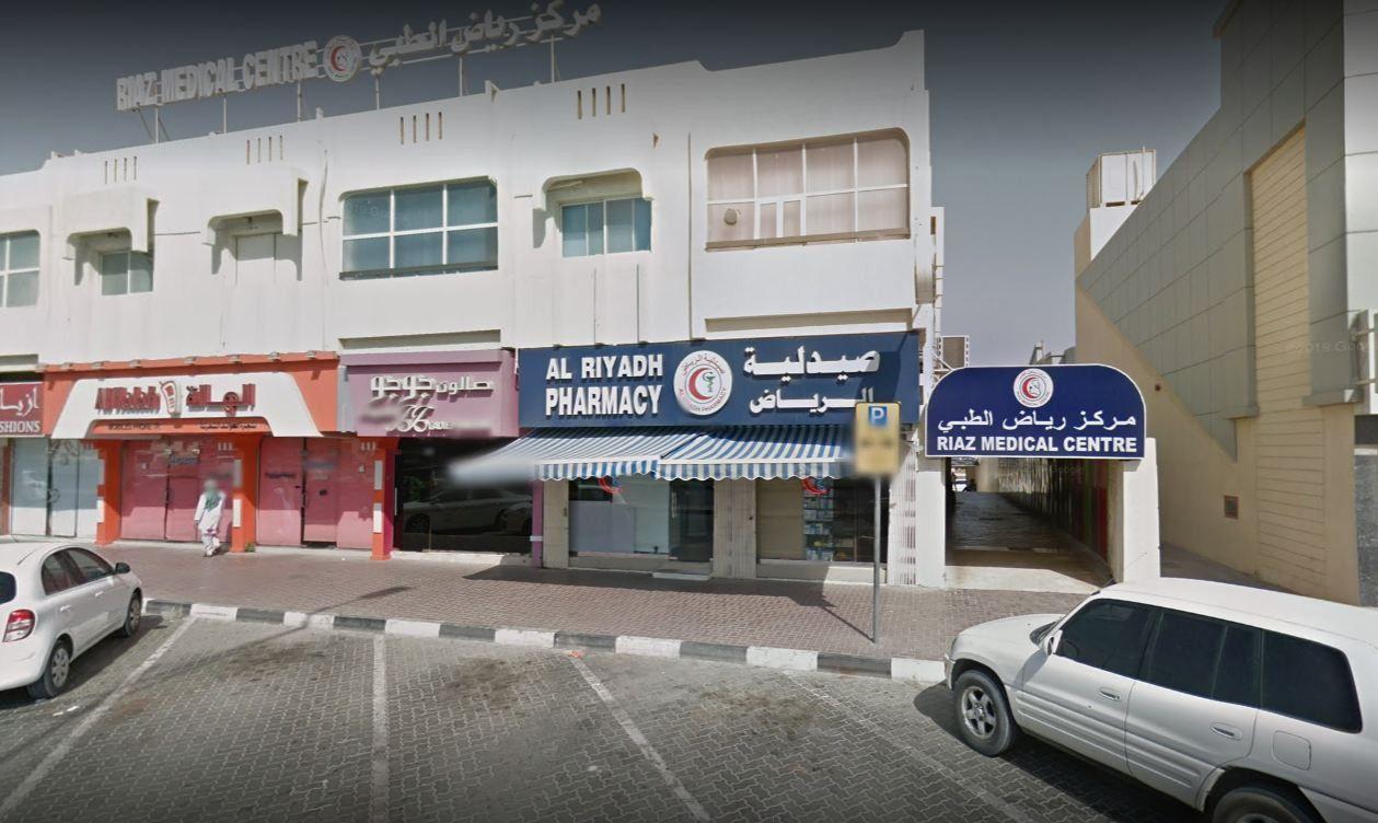 Riaz Specialist Medical Center 9